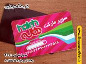 makhmail-40