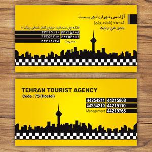 طراحی کارت ویزیت تاکسی و آژانس