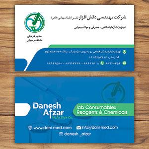 طراحی کارت ویزیت صنعت و معدن
