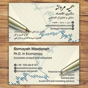 طراحی کارت ویزیت مهندسی و عمران