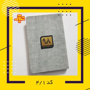 سالنامه