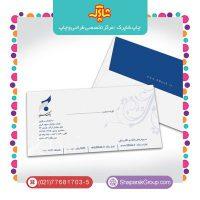 چاپ انواع پاکت نامه و پاکت A4 و A5