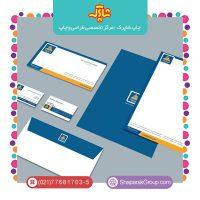 چاپ ست اداری شامل سربرگ، پاکت و کارت ویزیت