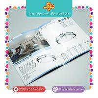 چاپ انواع مجله تبلیغاتی در سایز و گرماژ متنوع