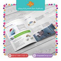 چاپ انواع مجله ارزان و با کیفیت در چاپ شاپرک