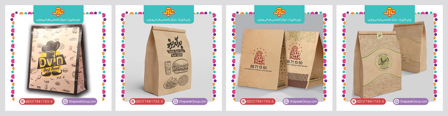 چاپ و تولید انواع پاکت فست فود کاغذی و پاکت بیرون بر رستوران