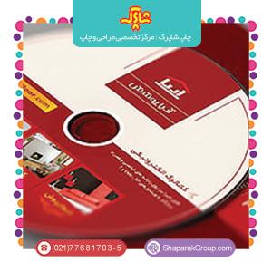 چاپ مستقیم بر روی cd و dvd در چاپ شاپرک