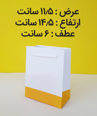 فروش انواع ساک دستی کاغذی آماده