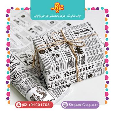 چاپ انواع کاغذ تحریر کادویی