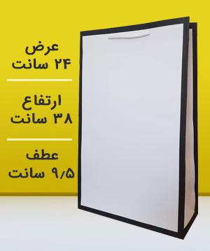 چاپ انواع ساک دستی کاغذی آماده